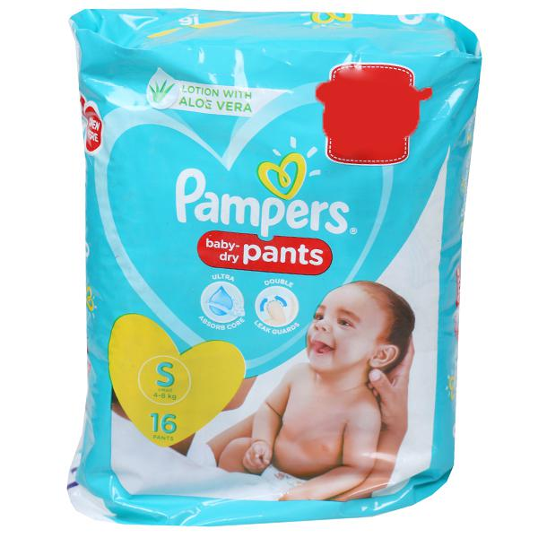 Pampers New Small- 16 Diaper Pants